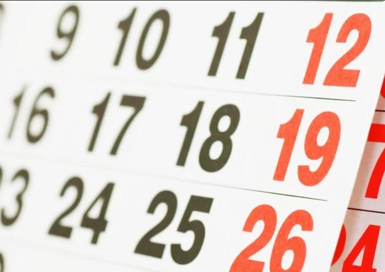 Президент подарил украинцам еще один новый праздник: Узнайте, что страна будет отмечать уже 16 июля