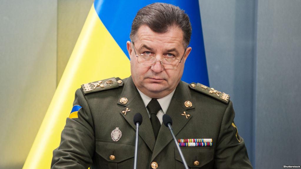 «30 апреля мы завершаем проведения АТО …»: Министр обороны Украины сделал ошеломляющее признание