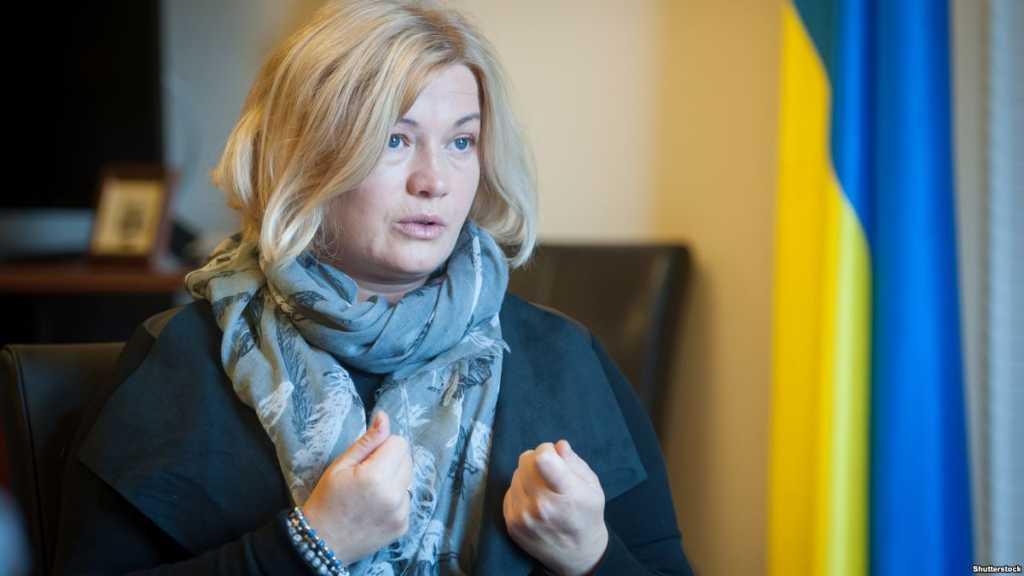 «Впервые буду…»: Ирина Геращенко сделала неожиданное заявление