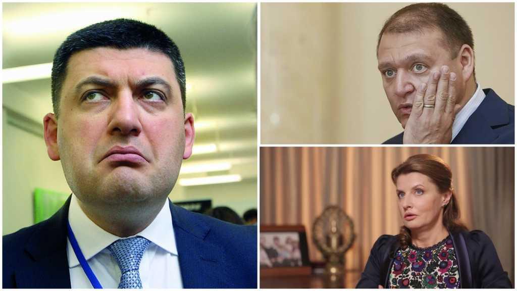 «Хотел увеличить половой орган, забыла «Заповіт» и премьер, который не умеет считать»: ТОП-5 украинских политиков, которые уже успели опозориться в 2018 году