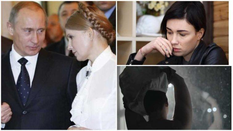 «Обманутые звезды, подарок Путину и съемки голышом…»: ТОП-5 самых скандальных пиар-акций украинских политиков в 2018 году