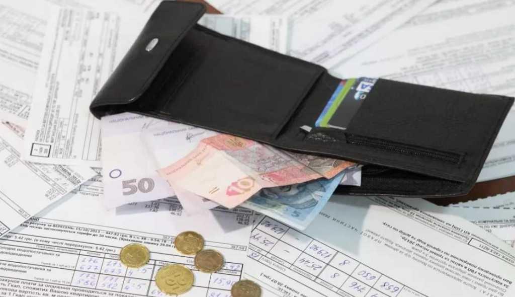 Стало известно, кому из украинцев нужно переоформить субсидию самостоятельно, а у кого переоформиться автоматически