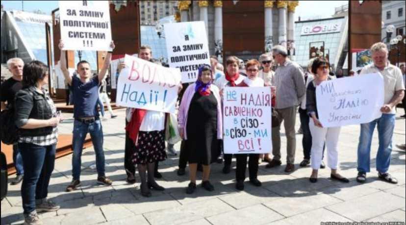 Акция в поддержку Надежды Савченко: На Майдане Независимости собираются люди