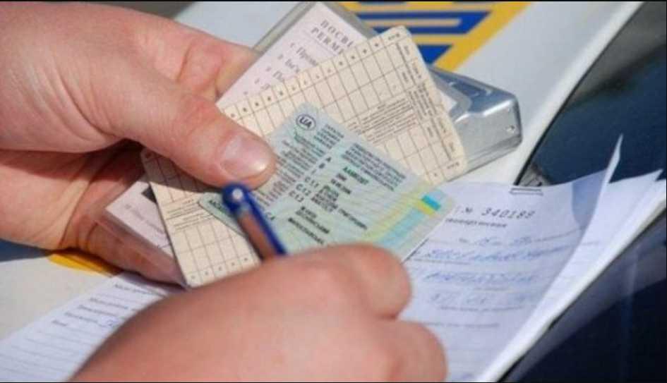 «Будут отбирать права навсегда»: Украинцам объяснили в каких случаях
