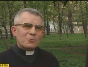 «Оскорблял мою жену»: Священника на Львовщине лишили сана за разглашение исповеди