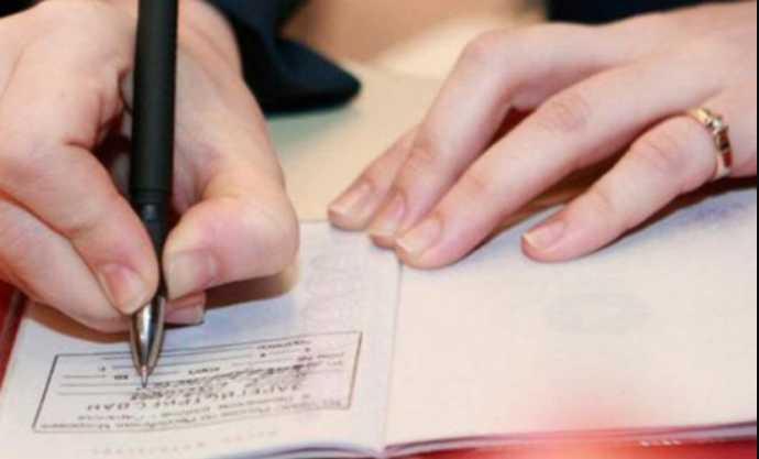 Штраф в размере 1700 гривен и отмены штампов: Украинцев ждут изменения процедуры регистрации
