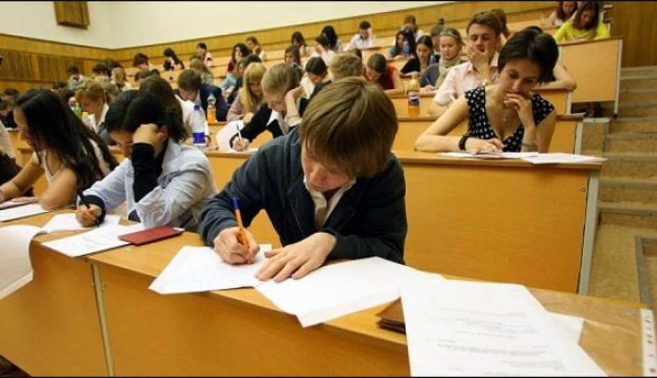 Теперь не будет «высшего учебного заведения»: Какие изменения принесет новый закон об образовании