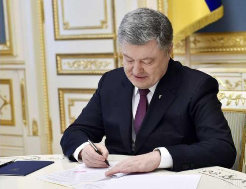 «Позволит усилить контроль за украинской границей»: Порошенко подписал важный закон