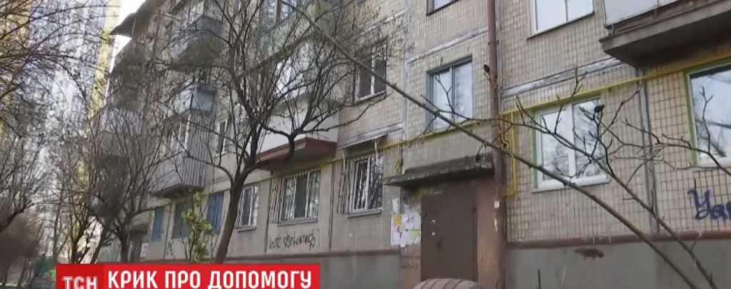 «Она 5 дней кричала и умоляла о помощи»: Страшная смерть пенсионерки в закрытой квартире