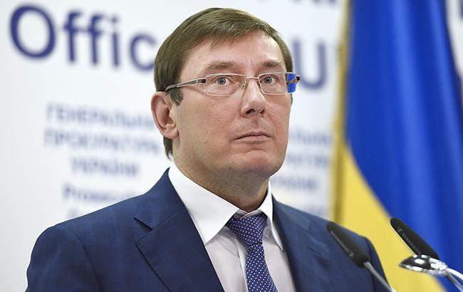 НАБУ передало подозрение на одного из топ-чиновников Украины: Юрий Луценко сделал важное заявление