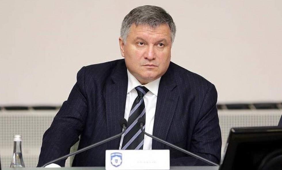 «Потери будут катастрофическими»: Аваков сделал громкое заявление