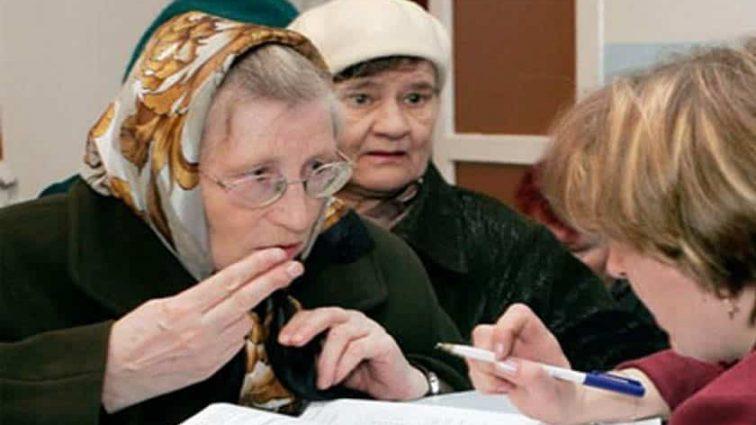 Сотни украинцев потеряли право на повышенную пенсию: Верховный суд вынес важное решение