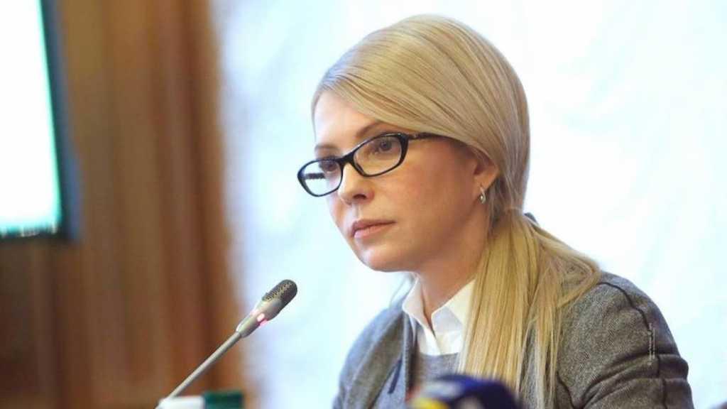 «Хотим публично передать заявление о преступлении»: Тимошенко анонсировала громкие разоблачения