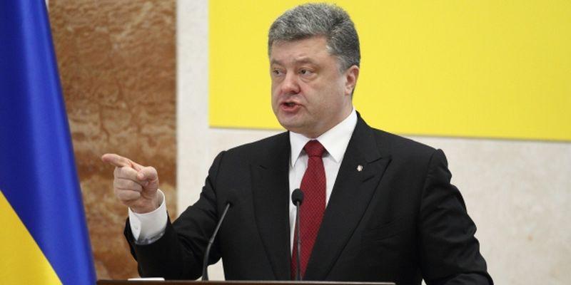 Мы хотим ускорить процесс …»: Порошенко сделал важное заявление