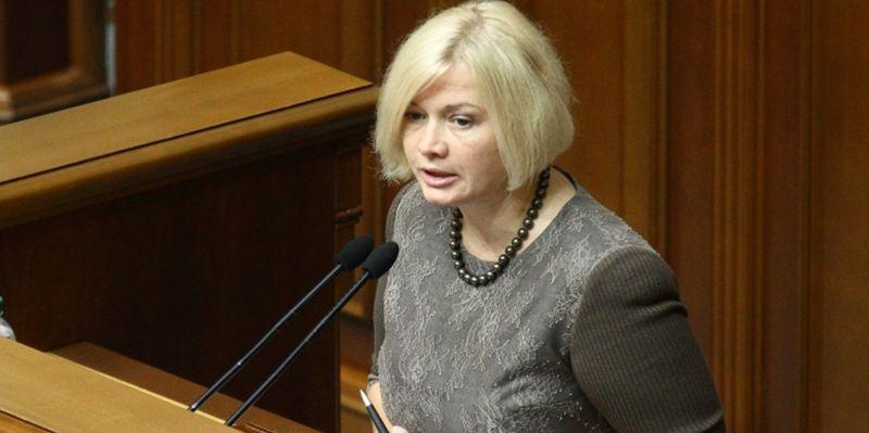 «Прямо с парламентской трибуны»: Ирину Геращенко обвинили в публичной лжи