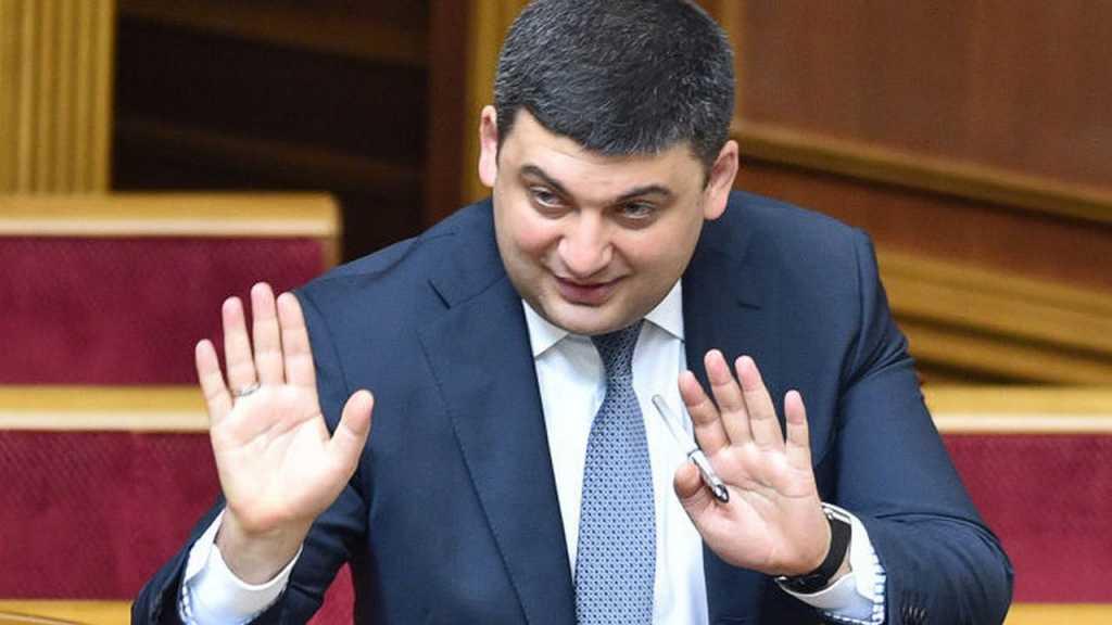 «Эти руки ничего не крали …»: Гройсман эмоционально ответил на критику депутата