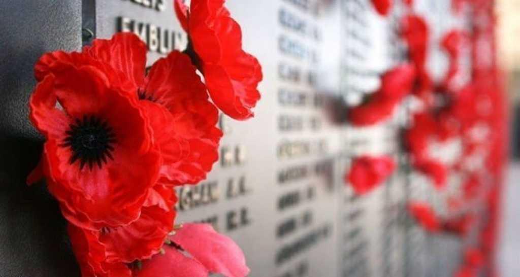 «День памяти и примирения…»: Что отмечают сегодня украинцы