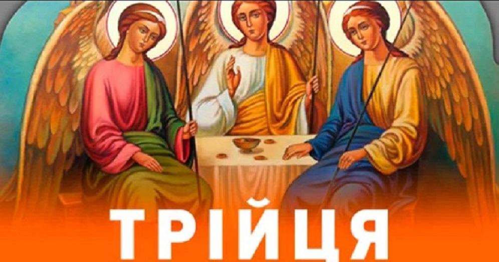 «Тех людей, кто работает, ждет…»: Что нужно и чего категорически нельзя делать сегодня на Троицу