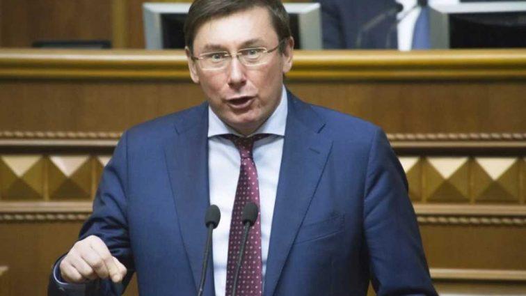 «Снять неприкосновеннось с…» Луценко потребовал от Верховной Рады выдать ему известных нардепов от «Оппоблока»