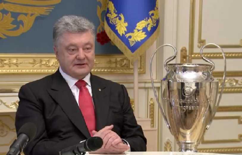 «Штраф до 5100 гривен…»: Порошенко решил жестоко наказать перекупщиков билетов на финалы Лиги чемпионов