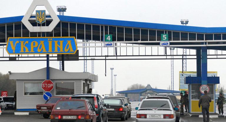 Без него не выпустят: Уже с 1 июня на границе Украины будут требовать новый документ