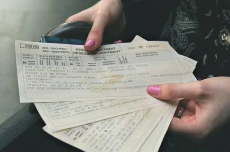 «Первое существенное повышение произойдет уже …»: Новые тарифы на железнодорожные билеты