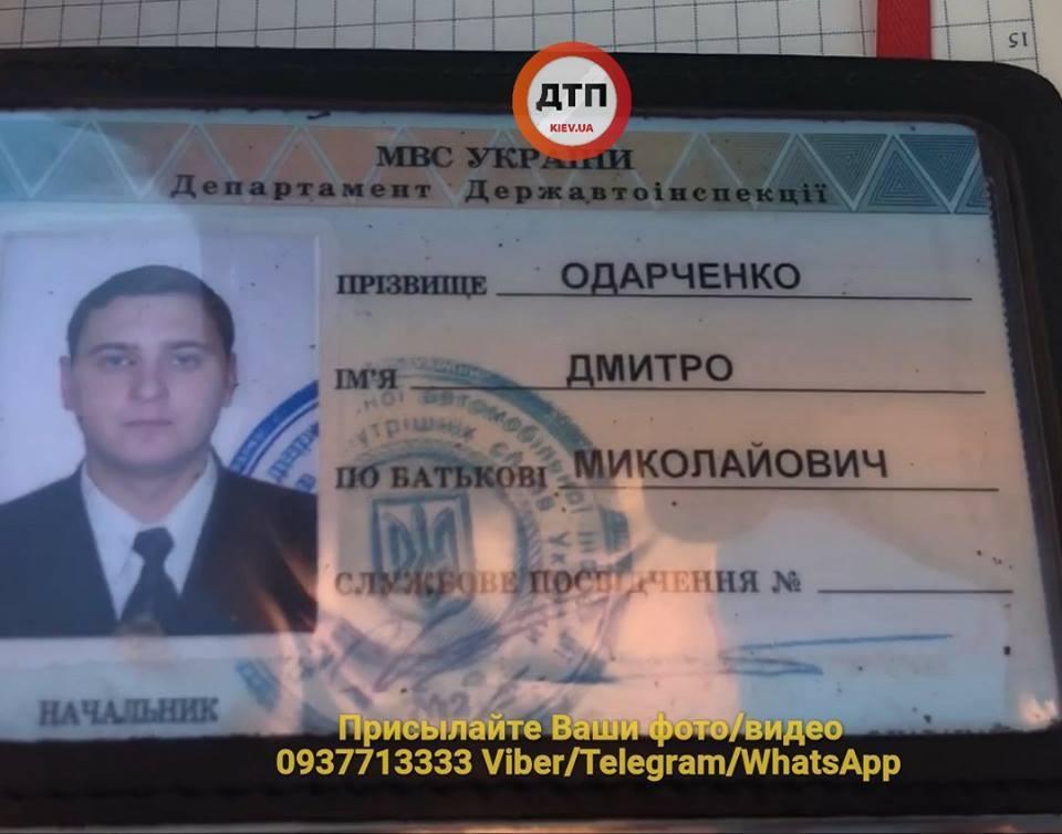 «Удостоверение оказалось подделкой»: Появились детали смертельного ДТП под Харьковом