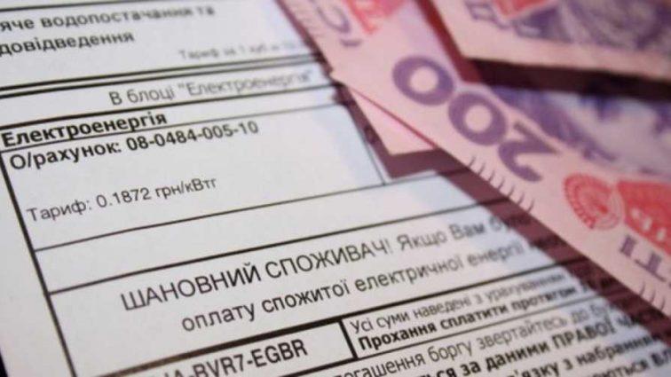 Еще одно подорожание: В «Укрэнерго» заявили про изменение тарифов