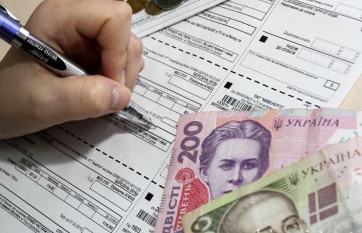 «В платежке появилась новая графа»: Кого из украинцев уже в этом месяце заставят вернуть субсидию