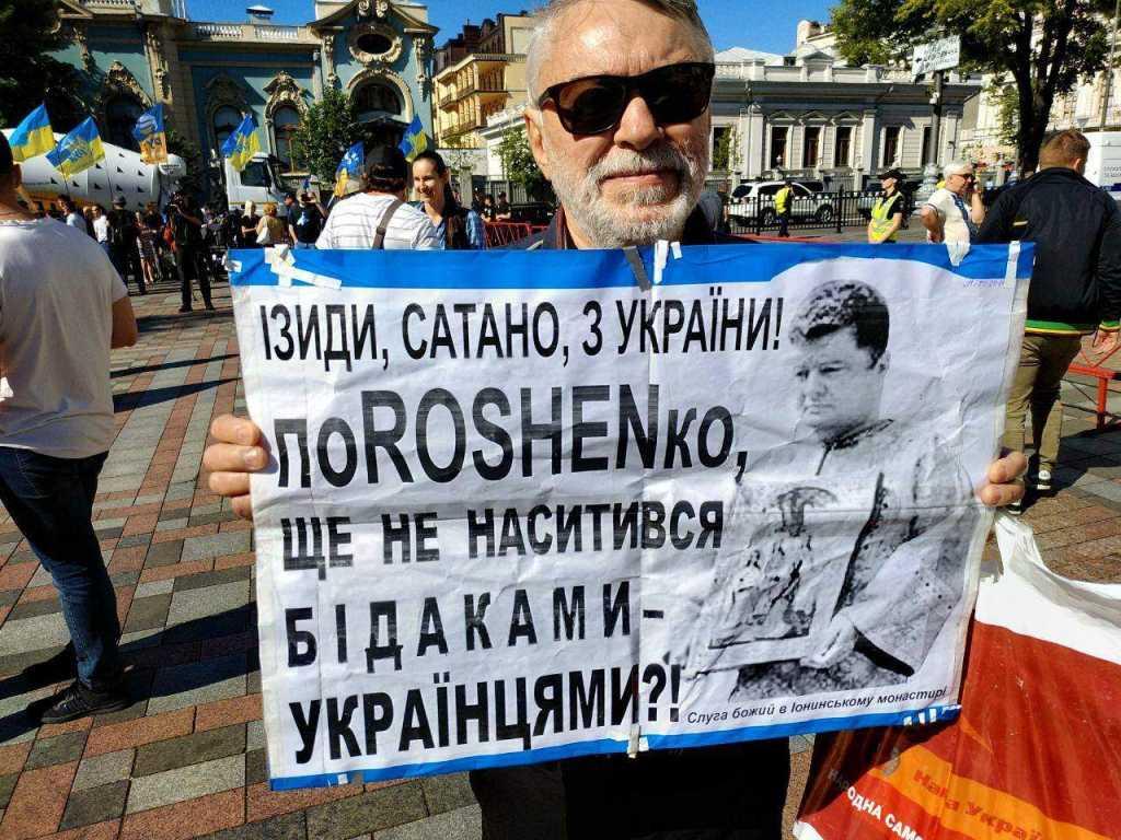 Сотни протестующих под Верховной Радой: Что требуют от Президента митингующие