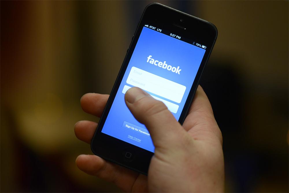 «Платить за доступ, или предоставлять свои персональные данные и …»: В социальной сети Facebook планируются большие перемены. Узнайте, как теперь будет происходить доступ к ресурсу