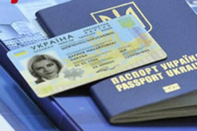 С 1 июня разрешение будет выдаваться в форме ID-карты: Паспорта-книжки больше не будет, подробности