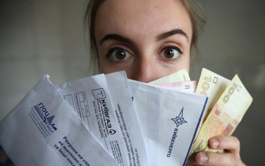«Проверять собираются субсидиантов, пенсионеров, безработных …»: Украинские готовят масштабную проверку, узнайте подробности