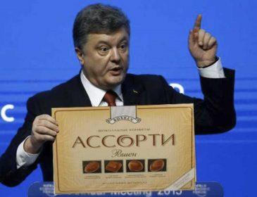 Получил магазин во Львове за бесценок: Дубинский рассказал о махинациях Порошенко