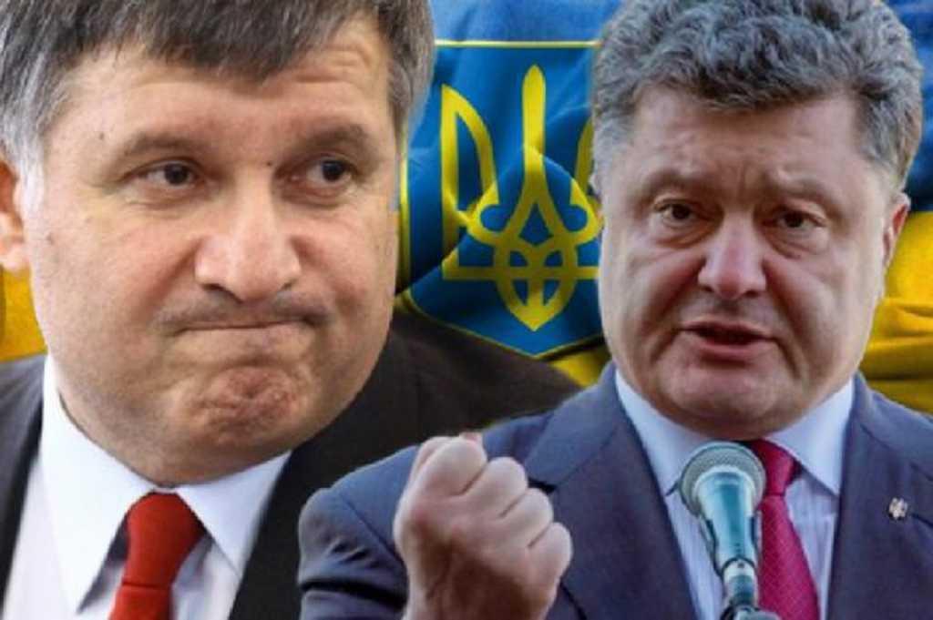 Порошенко бросил трубку: Стало известно о разговоре Президента с Аваковым после открытия дела из-за отставки Яценюка