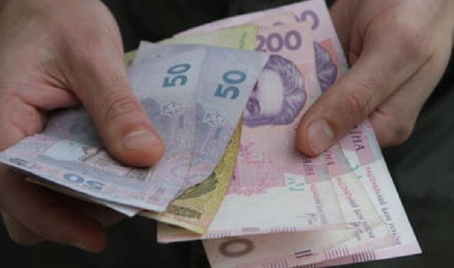 «От 500 до 3685 гривен…»: Украинцы уже на днях смогут получить разовую денежную помощь