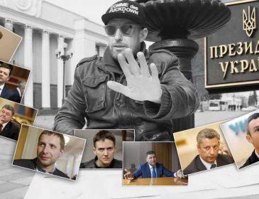 «Человек, который где-то, занимается…»: Пророчество о будущем президенте страны от Валерия Сараулы, которое потрясло всю Украину