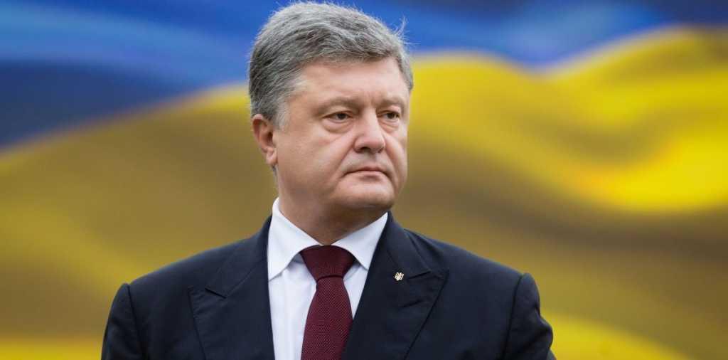 «Нам там нечего больше делать»: Порошенко объявил о полном выходе Украины из СНГ