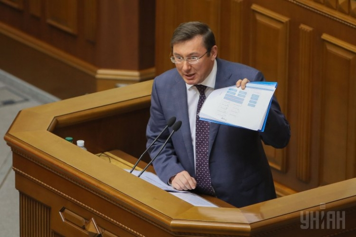 «Снять депутатскую неприкосновенность и …»: Луценко взялся за скандального нардепа из-за ложных данных в декларации