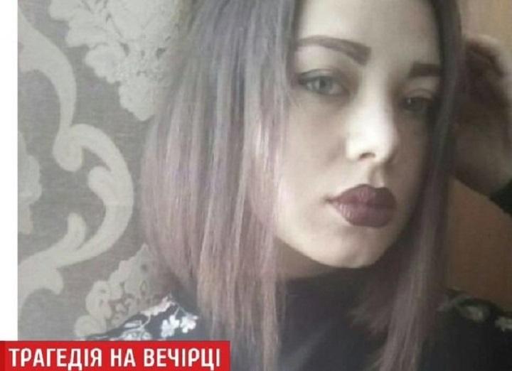 Загадочная смертьукраинской студентки в Словакии: Появились новые подробности
