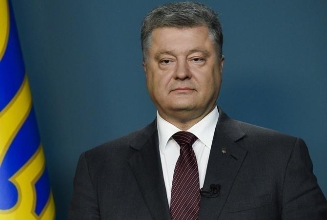 «Скандальная отставка»: Порошенко уволил одиозного чиновника