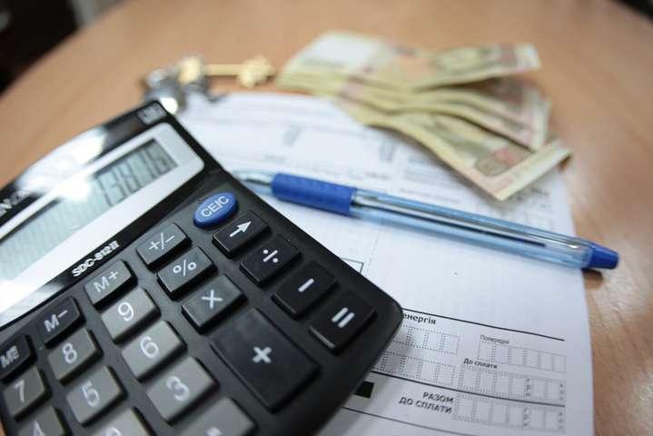 «Если совокупный доход более 6900»: Кто в Украине больше не получит субсидии