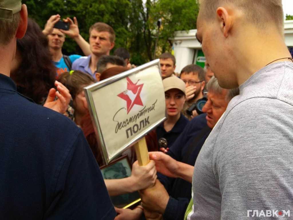 Рамки металлоискателей, огражденный офис ОУН: Что происходит на акции «Бессмертный полк» в Киеве