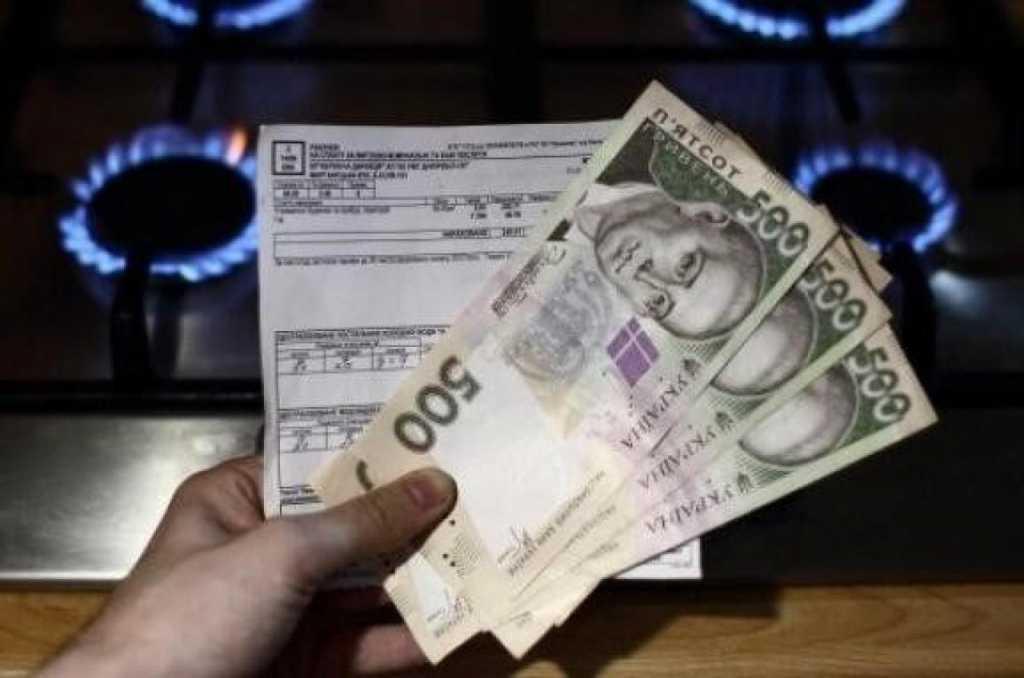 «Не меньше, чем на 40%»: Стало известно, когда взлетит цена на газ для украинцев
