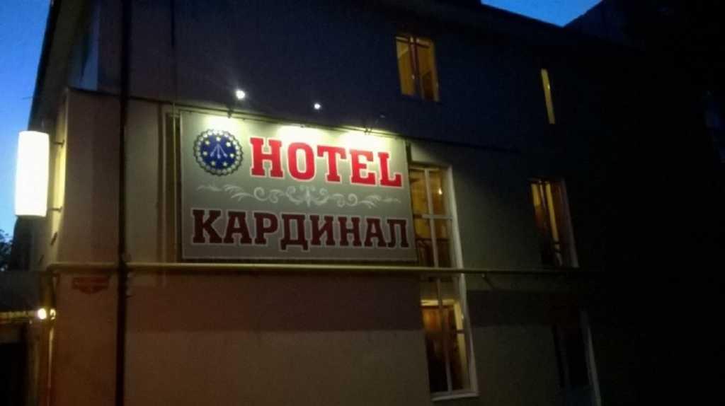 «Вы что не видите, что в стране делается»: Женщину отказались обслуживать в отеле из-за того, что она общалась на украинском языке