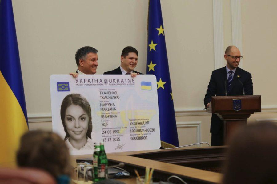 Вне очереди и полностью бесплатно: Кто может получить биометрический паспорт без очереди, и что для этого нужно сделать