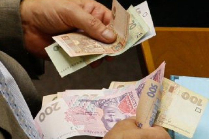 «Получить пособие в Украине…»: Кто может рассчитывать на выплату и как ее оформить