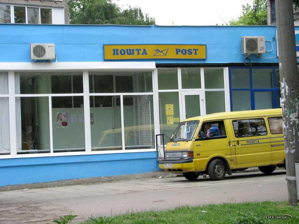 «Укрпочта» закрывает большинство своих отделений: Как украинцам теперь получать пенсию и отправлять письма