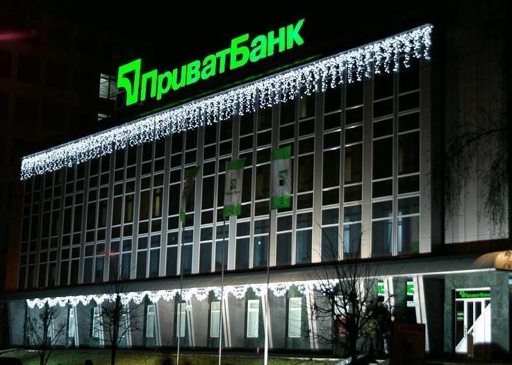 «ПриватБанк» проиграл суд: Бывшая жена экс-совладельца финучреждения получит 500 млн гривен