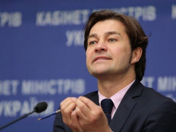 «Или сделать какой-то ребрендинг, или действительно предоставить какую-то другую дату»: Министр Нищук сделал громкое заявление